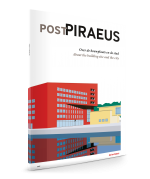 post piraeus_cover_HR_0.png